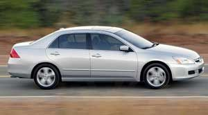 Honda Roadside Assistance >> 2006 Honda Accord | Specifications - Car Specs | Auto123