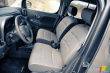 2010 Nissan cube 1.8 S Kr�m Edition Review