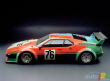 BMW Art Car Collection now available on the web
