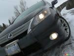 Lexus HS 250h : Used