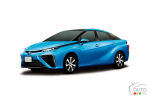 Behold Toyota's all-new fuel cell sedan!
