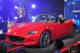 2016 Mazda MX-5 First Look