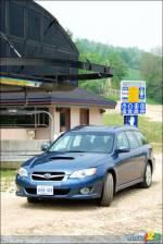 2008 Subaru Legacy First Impressions