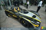 Motorexpo 07 (Canary Wharf Motor Show-Part 3)