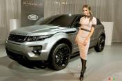 Victoria Beckham designs Evoque Special Edition
