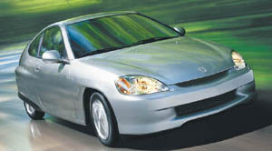 honda insight Base