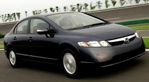 honda civic Base