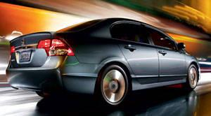 Honda Civic DX G