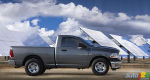 Chicago 2011: Ram unveils the Tradesman pickup