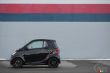 2013 smart Fortwo Coupe Passion