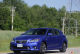 2013 Lexus CT 200h F Sport Review