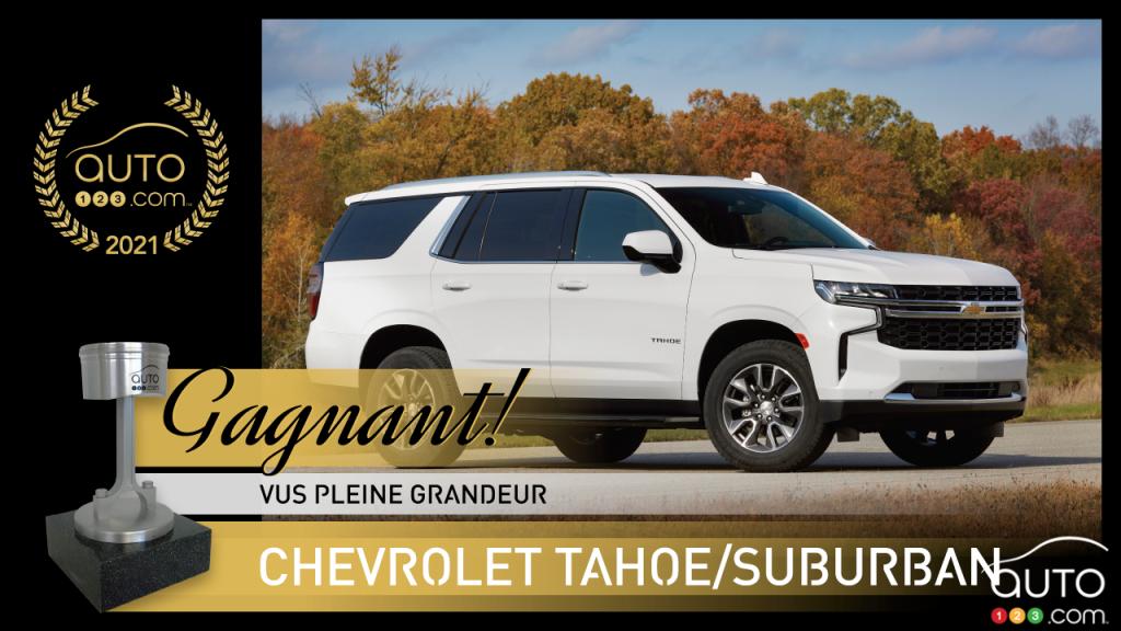 Chevrolet Tahoe / Chevrolet Suburban