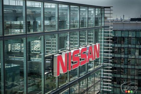 Nissan HQ in Yokohama, Japan