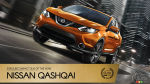 Nissan Qashqai, Auto123.com's 2018 Subcompact SUV of the Year