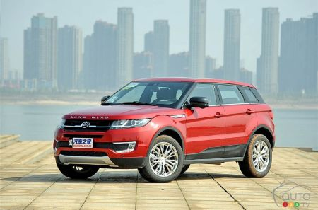 Chinese Copycats: Legal Battle Goes Jaguar-Land Rover's Way