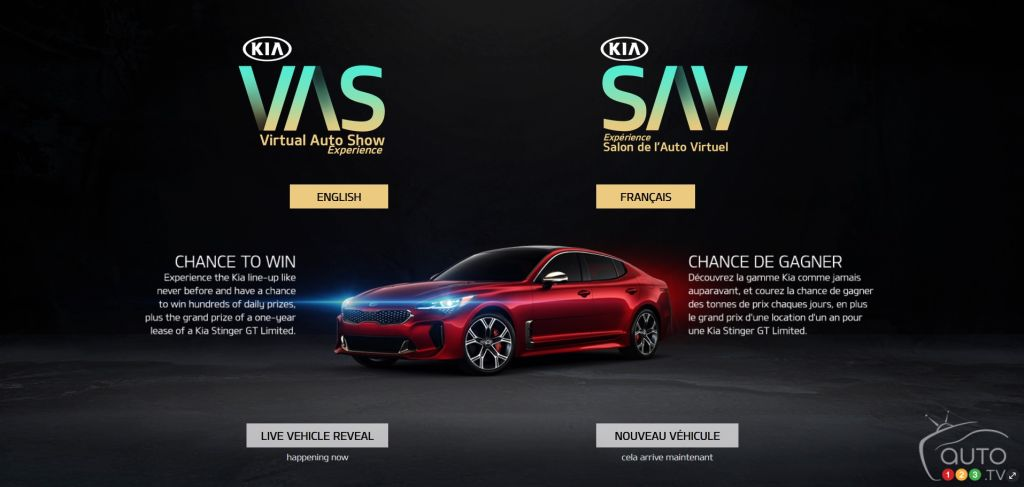 Un salon automobile virtuel pour Kia Canada d'ici la fin d'avril