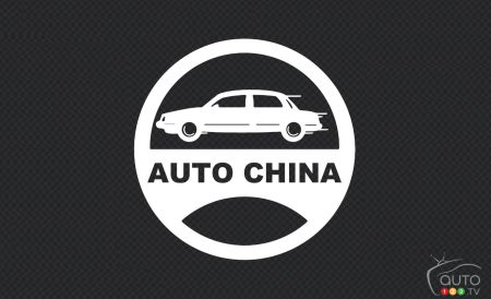 Logo of the Beijing Auto Show (Auto China)