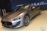 Exotic cars at the 2013 Toronto Auto Show video