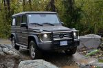 2016 Mercedes-Benz G Class pictures